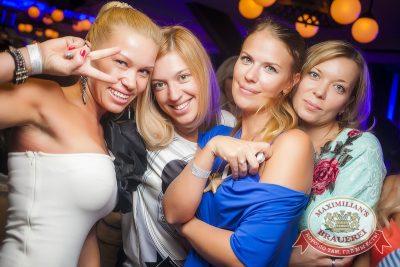 Митя Фомин, 7 августа 2014 - Ресторан «Максимилианс» Новосибирск - 23