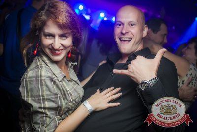Митя Фомин, 7 августа 2014 - Ресторан «Максимилианс» Новосибирск - 24