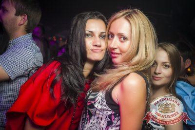 Митя Фомин, 7 августа 2014 - Ресторан «Максимилианс» Новосибирск - 26