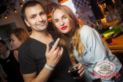 Митя Фомин, 7 августа 2014 - Ресторан «Максимилианс» Новосибирск - 29