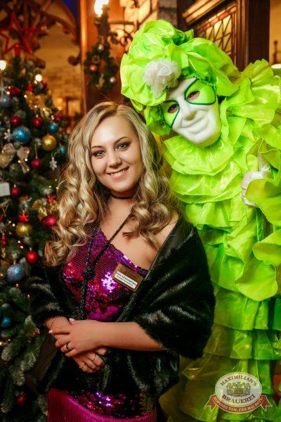 Встреча нового 2015 года в «Максимилианс»:  Chicago Новогодний, 1 января 2015 - Ресторан «Максимилианс» Новосибирск - 07