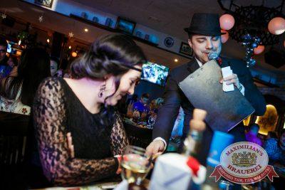 Встреча нового 2015 года в «Максимилианс»:  Chicago Новогодний, 1 января 2015 - Ресторан «Максимилианс» Новосибирск - 08