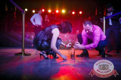 Встреча нового 2015 года в «Максимилианс»:  Chicago Новогодний, 1 января 2015 - Ресторан «Максимилианс» Новосибирск - 22