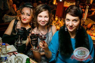 Встреча нового 2015 года в «Максимилианс»:  Chicago Новогодний, 1 января 2015 - Ресторан «Максимилианс» Новосибирск - 31