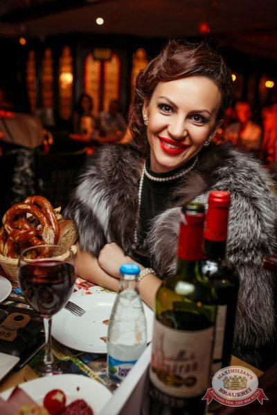 Встреча нового 2015 года в «Максимилианс»:  Chicago Новогодний, 1 января 2015 - Ресторан «Максимилианс» Новосибирск - 37