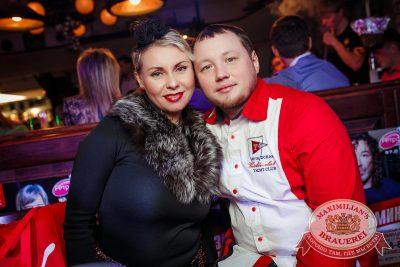 Встреча нового 2015 года в «Максимилианс»:  Chicago Новогодний, 1 января 2015 - Ресторан «Максимилианс» Новосибирск - 40