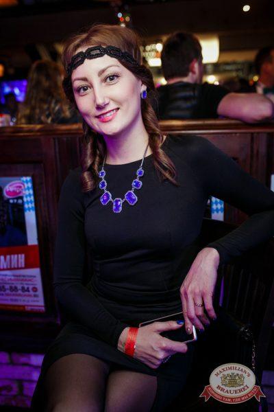 Встреча нового 2015 года в «Максимилианс»:  Chicago Новогодний, 1 января 2015 - Ресторан «Максимилианс» Новосибирск - 41