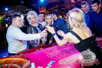 Новый год 2017: Casino Royale - Ресторан «Максимилианс» Новосибирск - 10