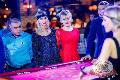 Новый год 2017: Casino Royale - Ресторан «Максимилианс» Новосибирск - 11