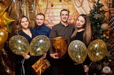 Новый год 2019: Golden Night, 1 января 2019 - Ресторан «Максимилианс» Новосибирск - 12