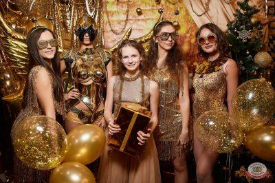 Новый год 2019: Golden Night, 1 января 2019 - Ресторан «Максимилианс» Новосибирск - 2