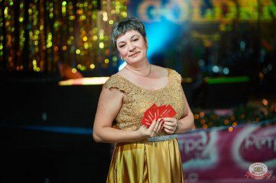 Новый год 2019: Golden Night, 1 января 2019 - Ресторан «Максимилианс» Новосибирск - 24