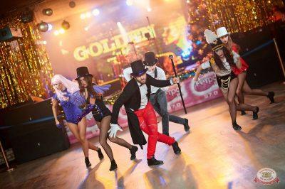 Новый год 2019: Golden Night, 1 января 2019 - Ресторан «Максимилианс» Новосибирск - 26