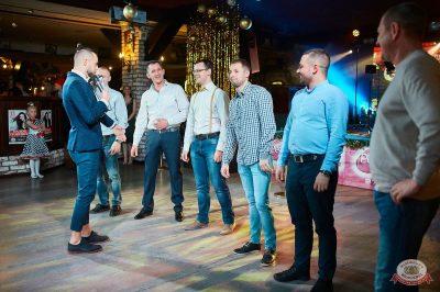 Новый год 2019: Golden Night, 1 января 2019 - Ресторан «Максимилианс» Новосибирск - 30