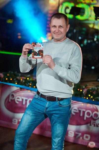Новый год 2019: Golden Night, 1 января 2019 - Ресторан «Максимилианс» Новосибирск - 36
