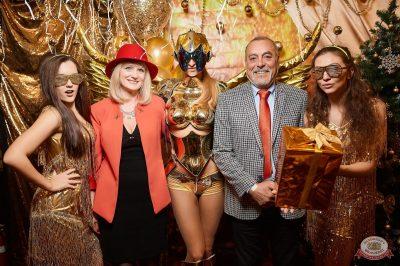 Новый год 2019: Golden Night, 1 января 2019 - Ресторан «Максимилианс» Новосибирск - 5