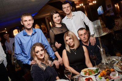 Новый год 2019: Golden Night, 1 января 2019 - Ресторан «Максимилианс» Новосибирск - 52