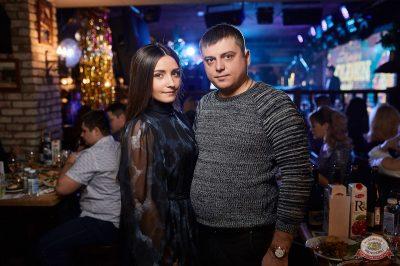 Новый год 2019: Golden Night, 1 января 2019 - Ресторан «Максимилианс» Новосибирск - 57