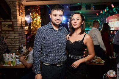 Новый год 2019: Golden Night, 1 января 2019 - Ресторан «Максимилианс» Новосибирск - 59