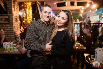 Новый год 2019: Golden Night, 1 января 2019 - Ресторан «Максимилианс» Новосибирск - 60