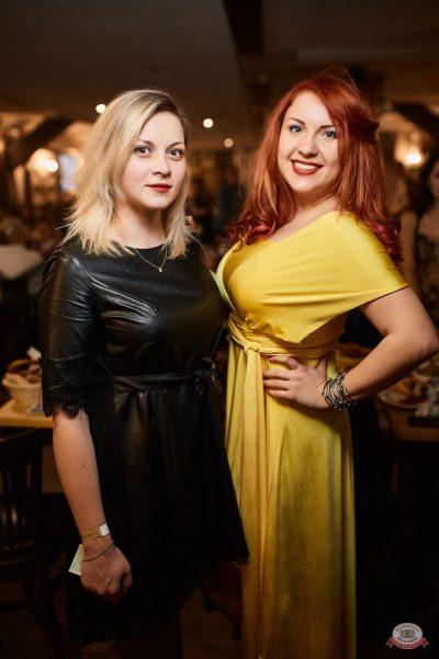 Новый год 2019: Golden Night, 1 января 2019 - Ресторан «Максимилианс» Новосибирск - 62