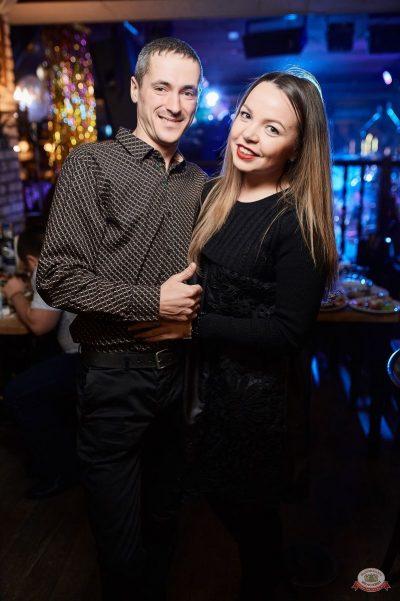 Новый год 2019: Golden Night, 1 января 2019 - Ресторан «Максимилианс» Новосибирск - 66