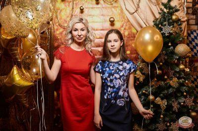 Новый год 2019: Golden Night, 1 января 2019 - Ресторан «Максимилианс» Новосибирск - 7