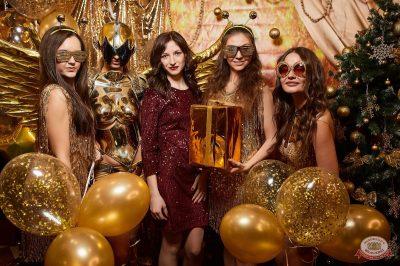 Новый год 2019: Golden Night, 1 января 2019 - Ресторан «Максимилианс» Новосибирск - 9