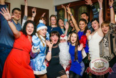 Репетиция Нового года с группой «Онлайн», 13 декабря 2014 - Ресторан «Максимилианс» Новосибирск - 07