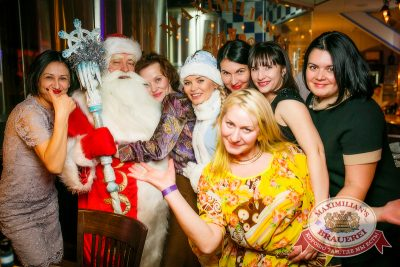 Репетиция Нового года с группой «Онлайн», 13 декабря 2014 - Ресторан «Максимилианс» Новосибирск - 08