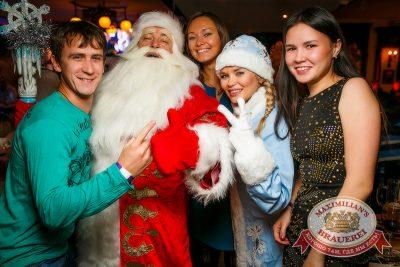 Репетиция Нового года с группой «Онлайн», 13 декабря 2014 - Ресторан «Максимилианс» Новосибирск - 09