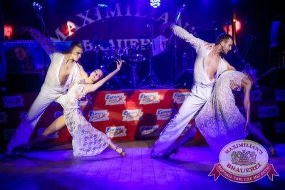 Репетиция Нового года с группой «Онлайн», 13 декабря 2014 - Ресторан «Максимилианс» Новосибирск - 10