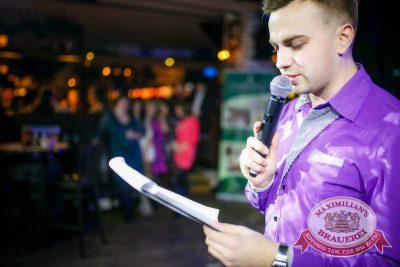Репетиция Нового года с группой «Онлайн», 13 декабря 2014 - Ресторан «Максимилианс» Новосибирск - 11