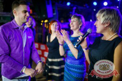 Репетиция Нового года с группой «Онлайн», 13 декабря 2014 - Ресторан «Максимилианс» Новосибирск - 12