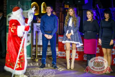 Репетиция Нового года с группой «Онлайн», 13 декабря 2014 - Ресторан «Максимилианс» Новосибирск - 14