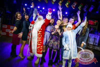 Репетиция Нового года с группой «Онлайн», 13 декабря 2014 - Ресторан «Максимилианс» Новосибирск - 15