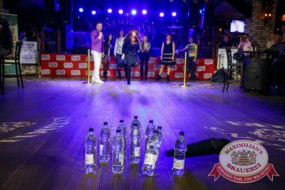 Репетиция Нового года с группой «Онлайн», 13 декабря 2014 - Ресторан «Максимилианс» Новосибирск - 17
