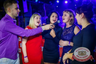 Репетиция Нового года с группой «Онлайн», 13 декабря 2014 - Ресторан «Максимилианс» Новосибирск - 20