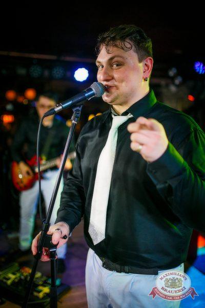 Репетиция Нового года с группой «Онлайн», 13 декабря 2014 - Ресторан «Максимилианс» Новосибирск - 23