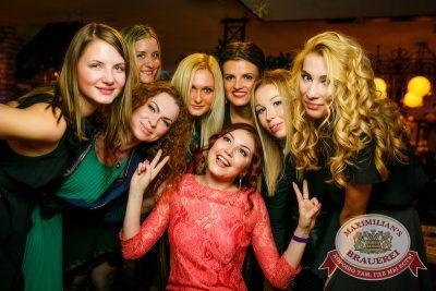 Репетиция Нового года с группой «Онлайн», 13 декабря 2014 - Ресторан «Максимилианс» Новосибирск - 25