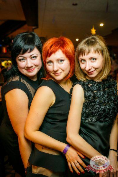 Репетиция Нового года с группой «Онлайн», 13 декабря 2014 - Ресторан «Максимилианс» Новосибирск - 26
