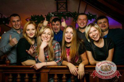 Репетиция Нового года с группой «Онлайн», 13 декабря 2014 - Ресторан «Максимилианс» Новосибирск - 28
