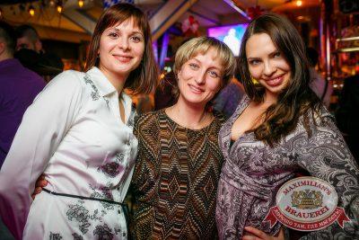 Репетиция Нового года с группой «Онлайн», 13 декабря 2014 - Ресторан «Максимилианс» Новосибирск - 29