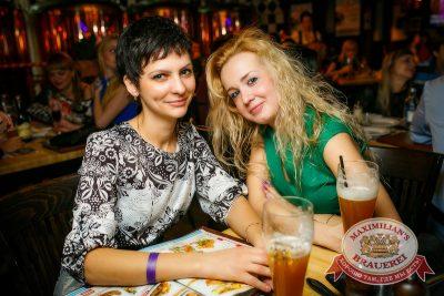 Репетиция Нового года с группой «Онлайн», 13 декабря 2014 - Ресторан «Максимилианс» Новосибирск - 31