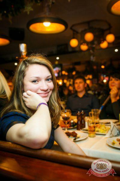 Репетиция Нового года с группой «Онлайн», 13 декабря 2014 - Ресторан «Максимилианс» Новосибирск - 33