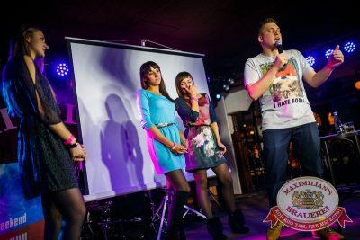 Незлобин, 3 декабря 2014 - Ресторан «Максимилианс» Новосибирск - 03
