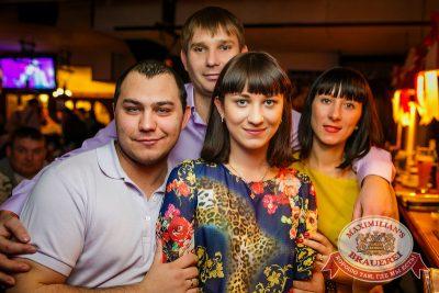 Незлобин, 3 декабря 2014 - Ресторан «Максимилианс» Новосибирск - 04