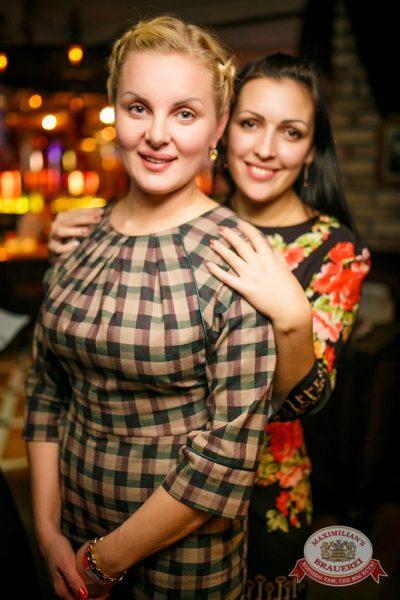 Незлобин, 3 декабря 2014 - Ресторан «Максимилианс» Новосибирск - 05