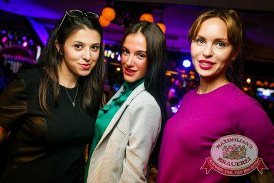 Незлобин, 3 декабря 2014 - Ресторан «Максимилианс» Новосибирск - 07