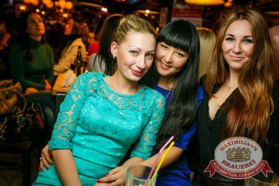 Незлобин, 3 декабря 2014 - Ресторан «Максимилианс» Новосибирск - 08